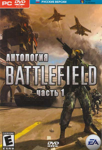Battlefield 2142 видео обзор