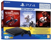 Sony Playstation 4 Slim 1Tb + 3 игры + подписка PlayStation