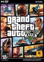 GTA V (русская версия)