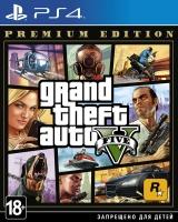 GTA V Premium Edition ( русская версия )