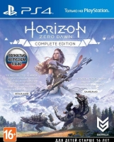 Horizon Zero Dawn - Complete Edition (русская версия)
