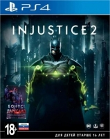 Injustice 2: Day One Edition