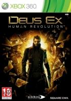 Deus Ex: Human Revolution (русская версия)