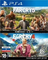 Farcry 4 + Farcry 5 (русская версия )