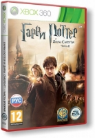 Harry Potter and the Deathly Hallow Part 2 (русская версия)