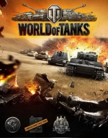 World of Tanks (русская версия)