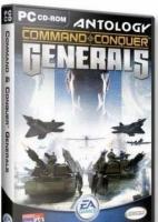 Антология Command&Conquer (русская версия)