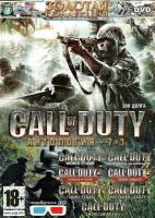 Антология Call of Duty (7в1) (русская версия)