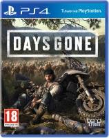Days Gone (русская версия)