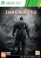 Dark Souls II (русская версия)