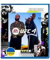 UFC 4 ( русская версия )