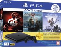 Sony Playstation 4 Slim 1Tb + 3 игры + подписка PlayStation Plus 90 дней